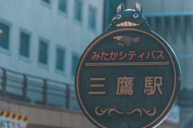 tokyo-074