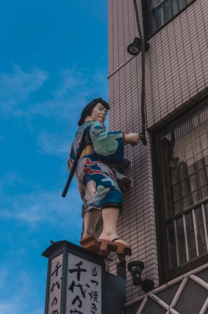 tokyo-193