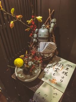 kyoto-food-013
