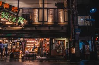 kyoto-night-04