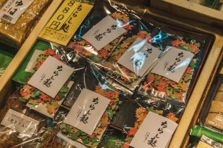 kyoto-nishiki-28