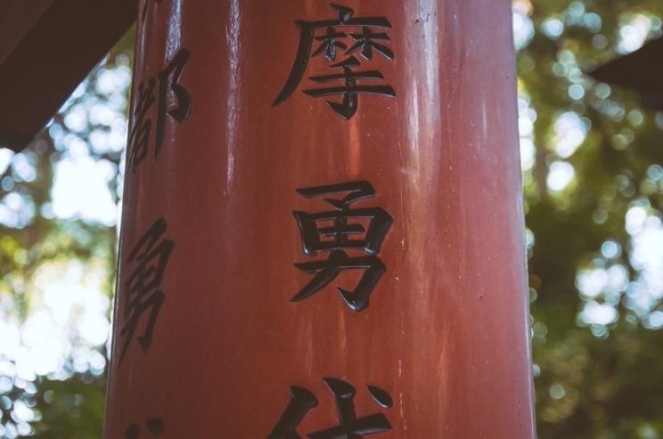 fushimi-inari-45