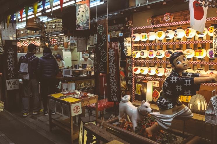 kyoto-night-food-23