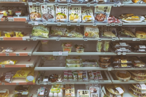 kyoto-night-food-28