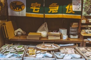 kyoto-ohara-027